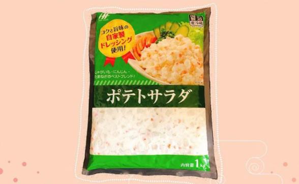 業スーのポテトサラダのアレンジレシピ