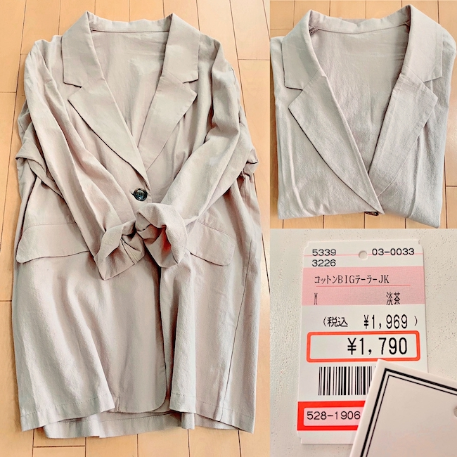 【しまむら】2千円以下!着回し力◎なプチプラジャケットは絶対買い♪