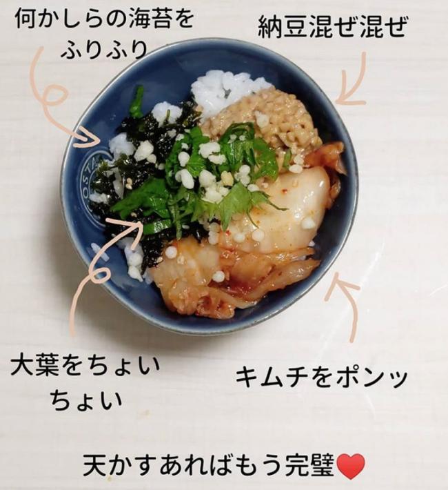 業スーの白菜キムチ