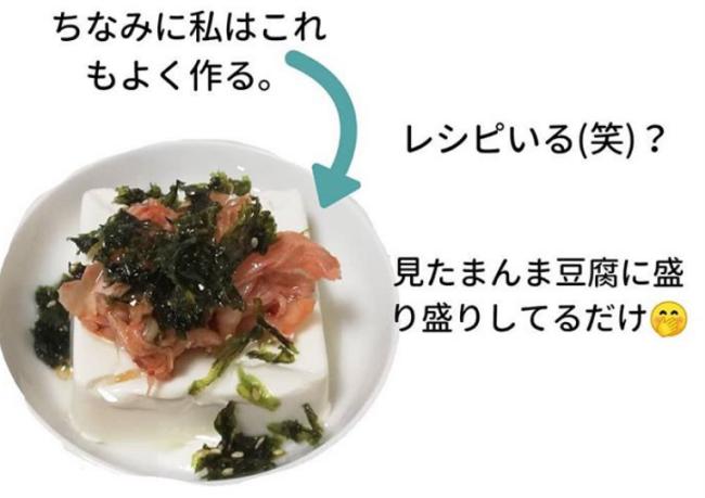 業務スーパーの白菜キムチ