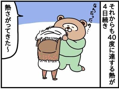 みーすけ64-7