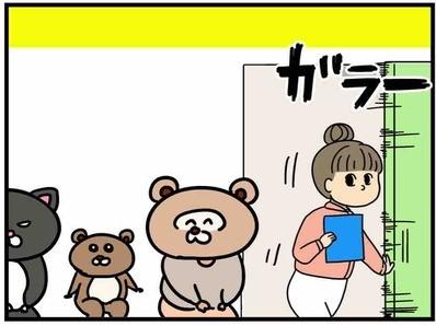 みーすけ65-7
