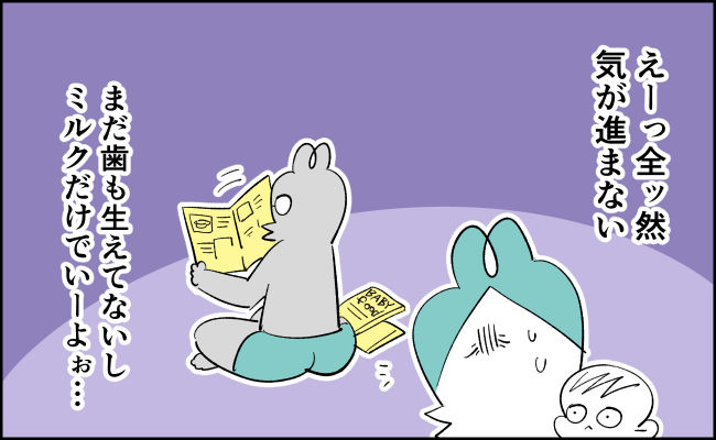 んぎまむ133-3