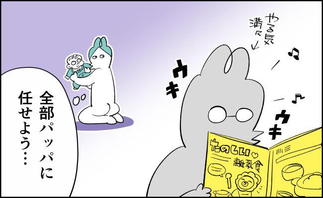 んぎまむ133-4