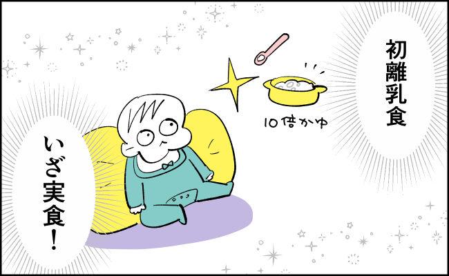 んぎまむ134-1