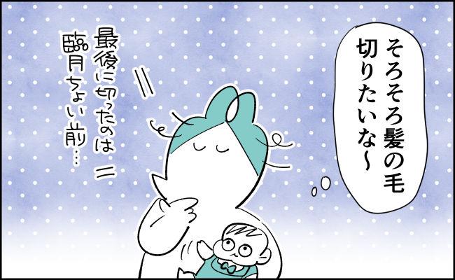 んぎまむ136-1