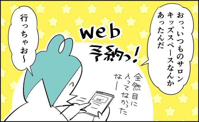 んぎまむ136-2