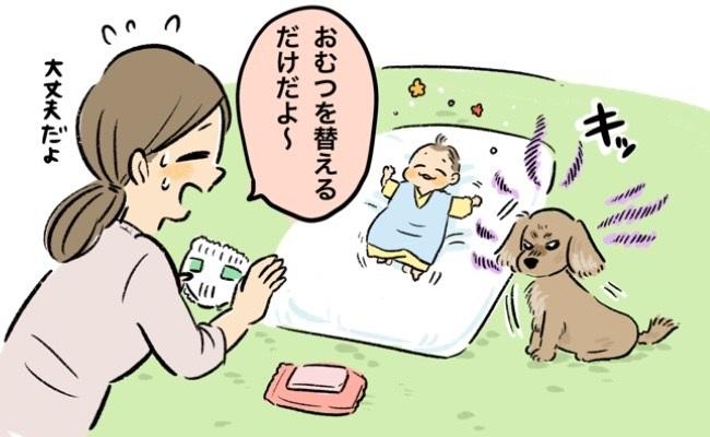 犬がまさかの母親気取り!?赤ちゃんにやさしく寄り添う不思議な関係にほっこり