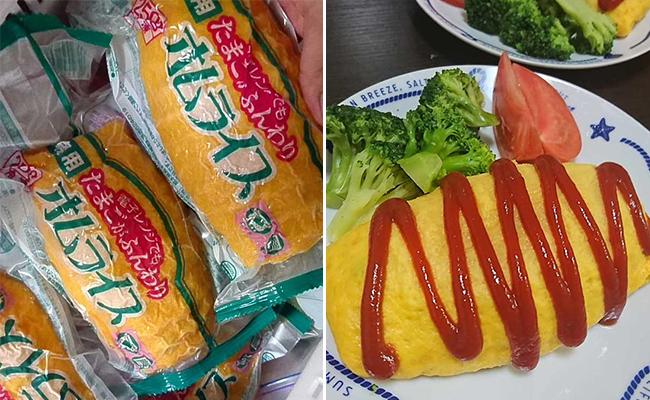 業務スーパー冷凍オムライス