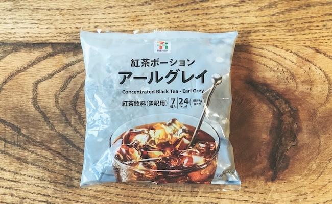 セブンイレブン 紅茶ポーション