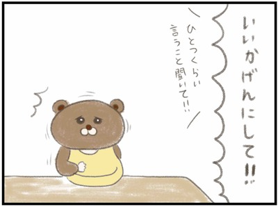 nekotanu69-4