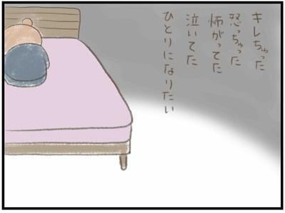nekotanu69-5