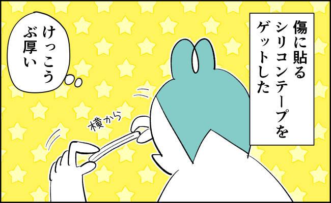 んぎまむ139-1