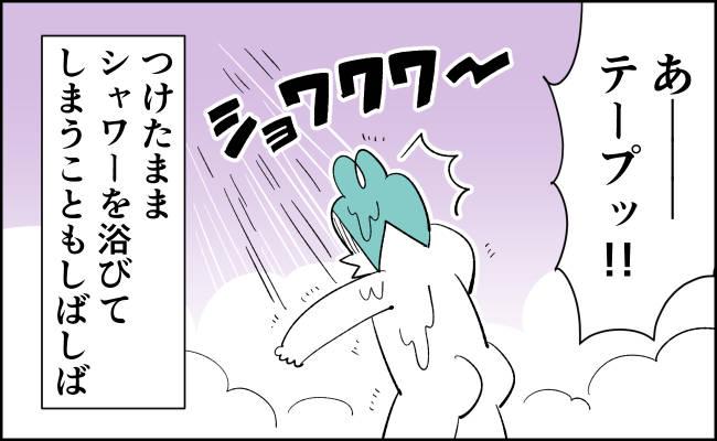 んぎまむ139-3