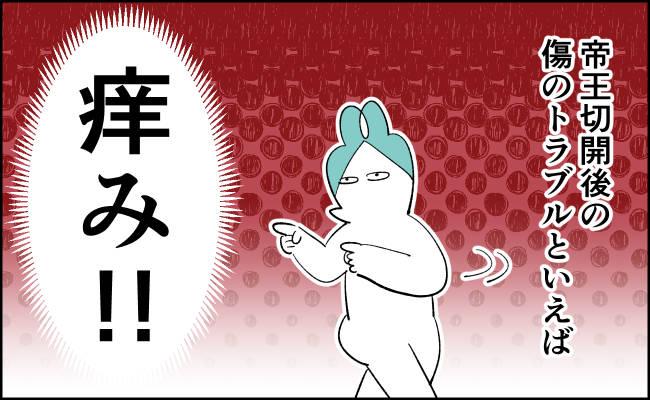 んぎまむ140-1