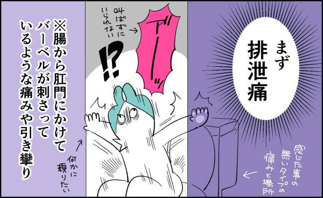 んぎまむ142-2