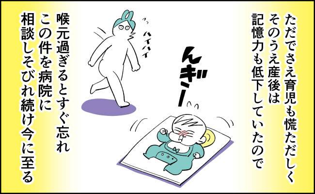 んぎまむ142-4