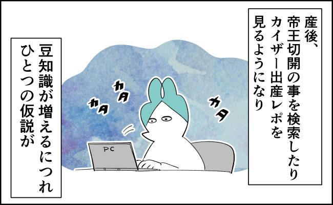 んぎまむ143-1