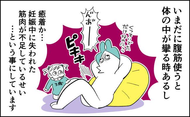 んぎまむ143-4