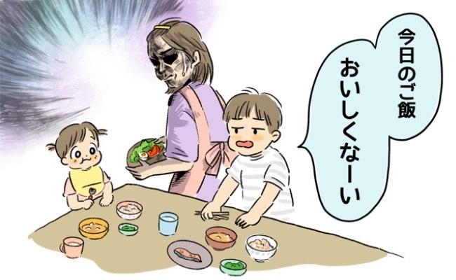 息子の「おいしくない!」に泣きマネしたら本物の涙が。子どもの反応は?