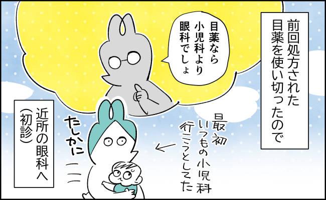 んぎまむ153-1