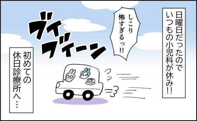 んぎまむ151-1