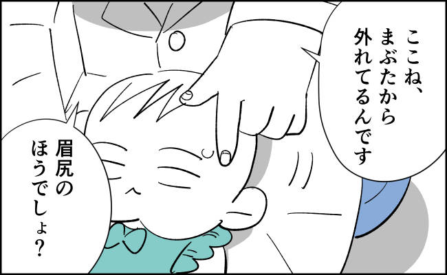 んぎまむ155-2