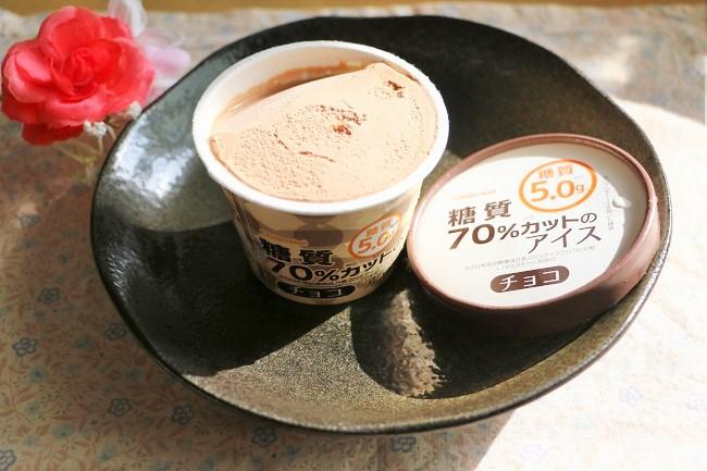 「糖質70%カットのアイス チョコ」 129円 (税込)