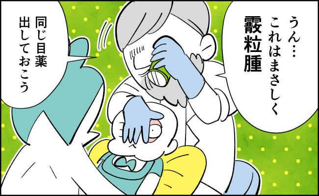 んぎまむ153-3