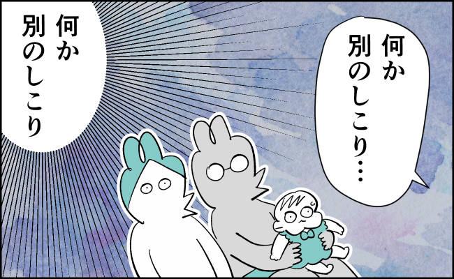 んぎまむ155_4
