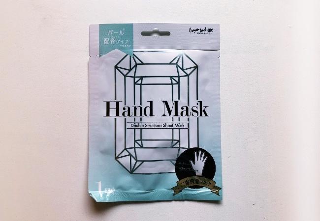 ハンドマスク