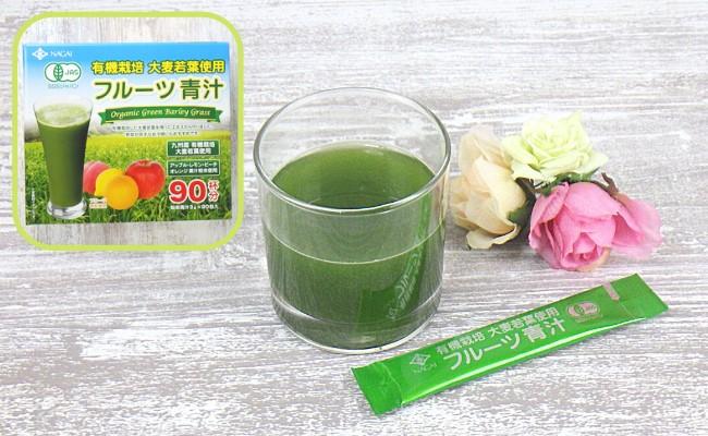 浜美青汁top