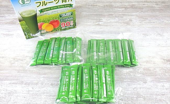 浜美青汁3