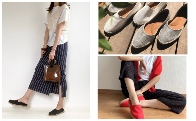 【GU】安い!イロチ買い必至!夏のスタメン靴、エアリーエスパドリーユ