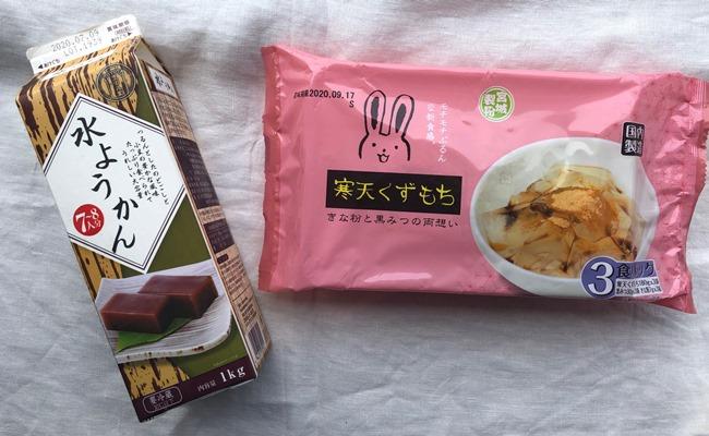 業務スーパー 水菓子2選