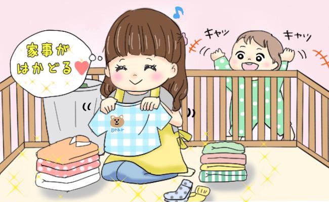 発想の転換!?赤ちゃん用を大人が使ったら、いつもの家事がはかどった!