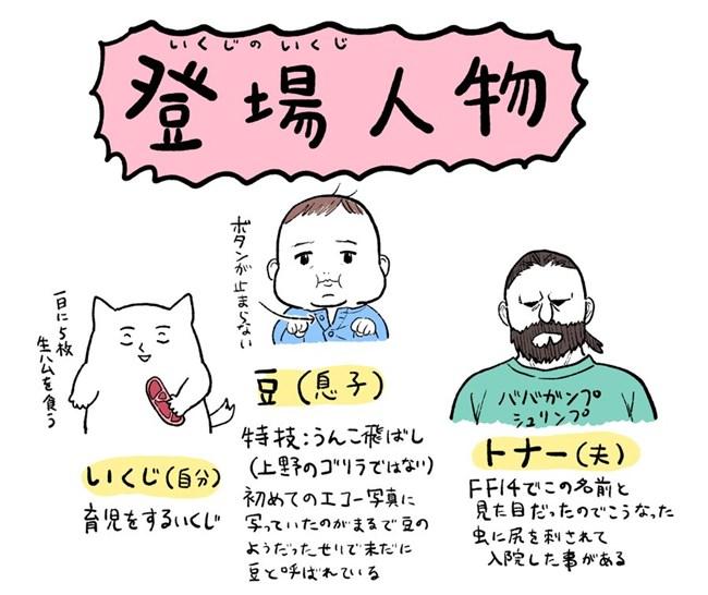 喋り始めた赤ちゃんが日本語ペラペラすぎて超笑う!