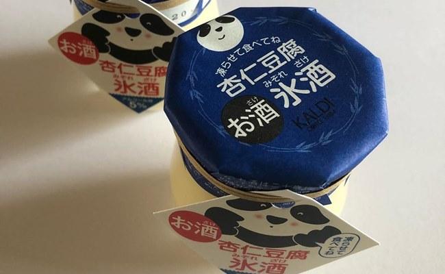 カルディアイス杏仁豆腐