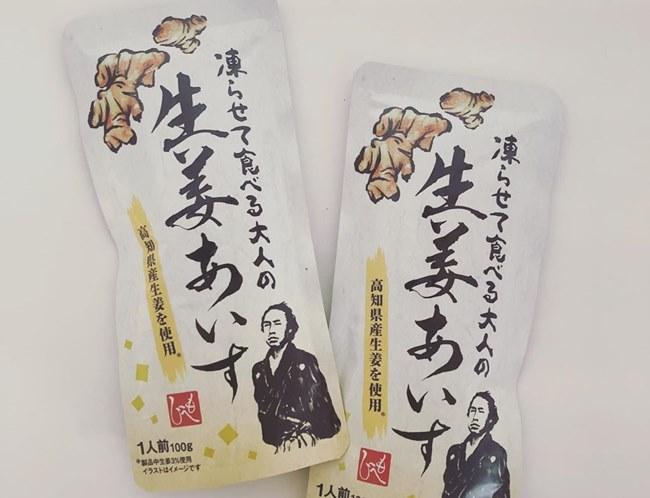 カルディアイス生姜