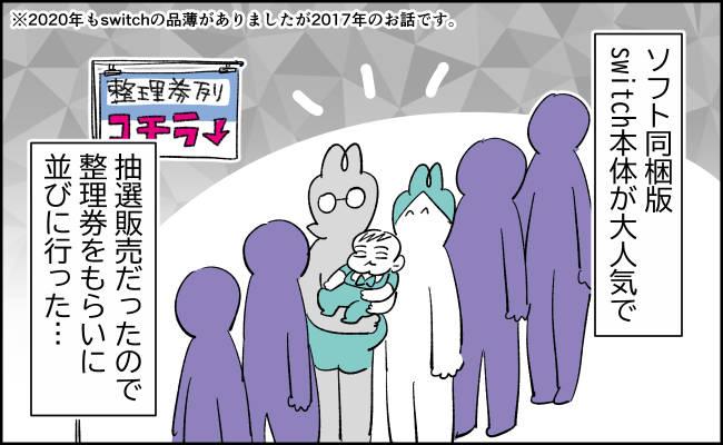 んぎまむ149-1