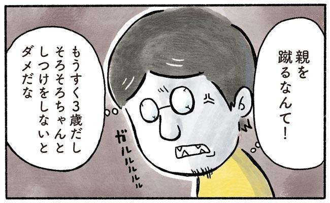YUDAI9℃60-2
