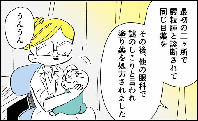 んぎまむ159-1