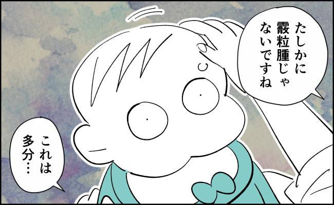 んぎまむ159_2
