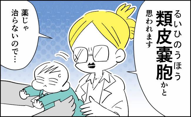 んぎまむ159-3