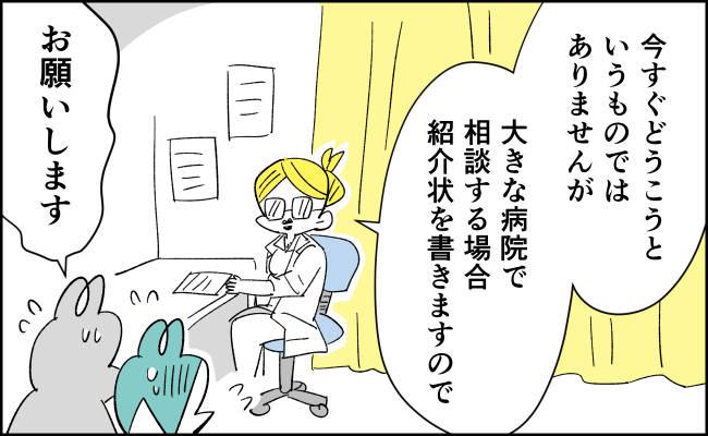 んぎまむ160_4