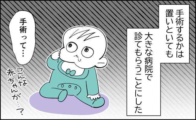 んぎまむ161_1