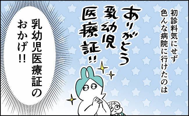 んぎまむ161_4