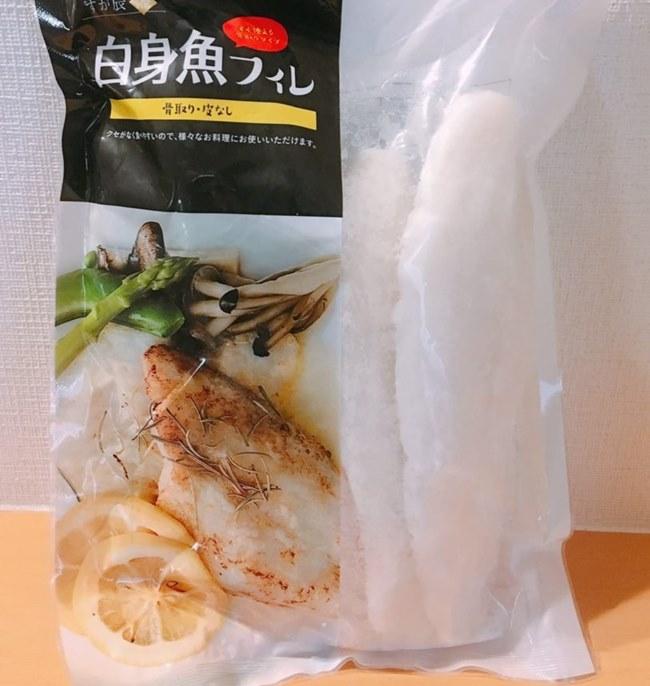 業務スーパー 白身魚