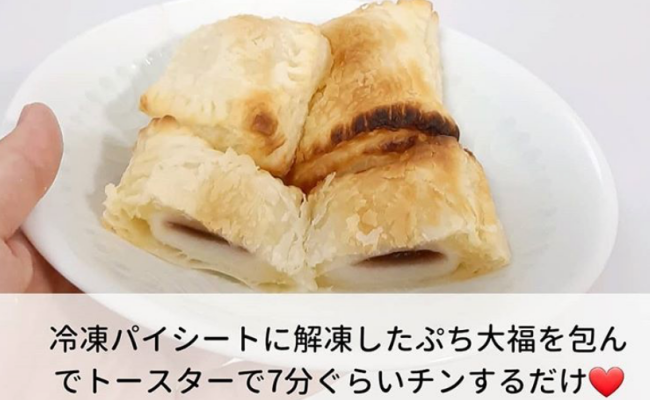 業務スーパー ぷち大福アレンジ
