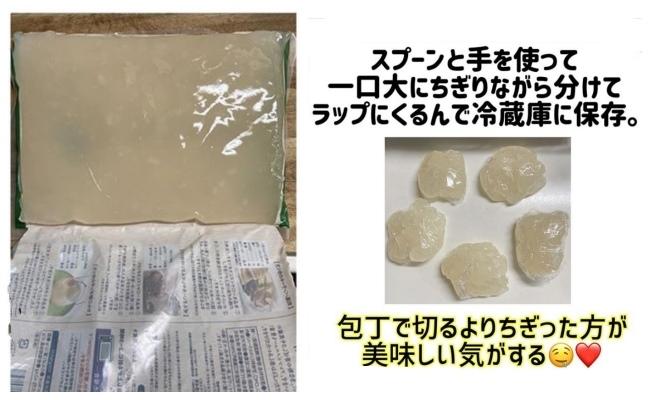 業務スーパー わらび餅